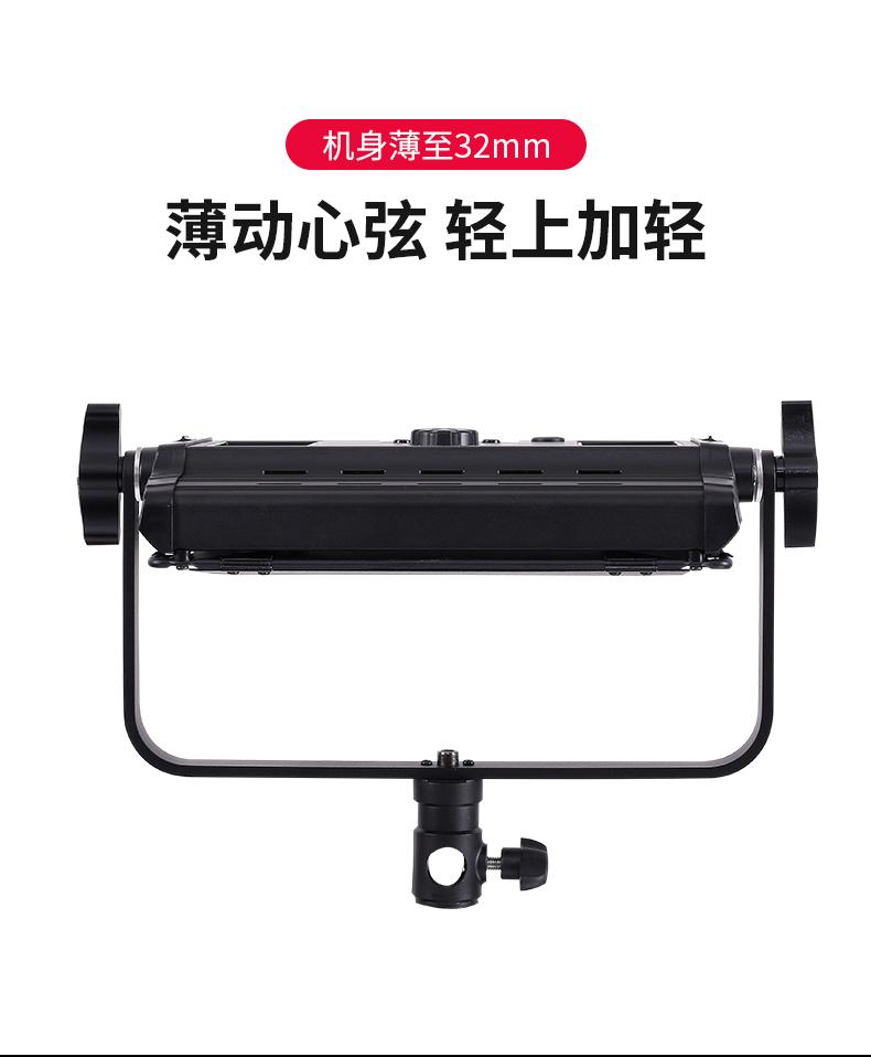 Tolifo图立方LED补光灯HS-600MB(图13)