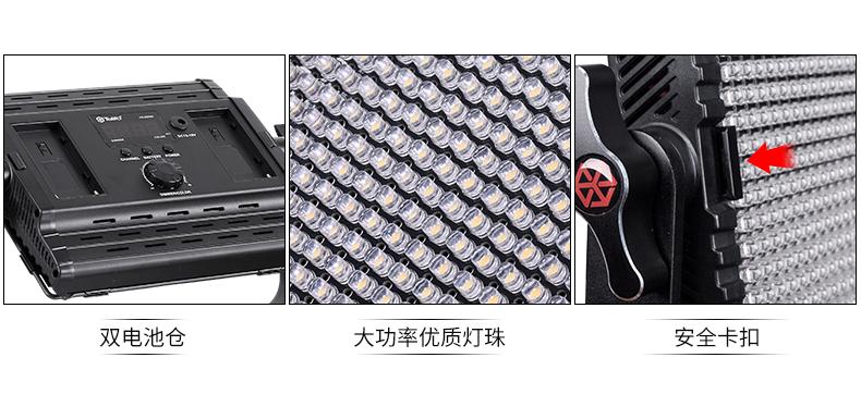 Tolifo图立方LED补光灯HS-600MB(图21)