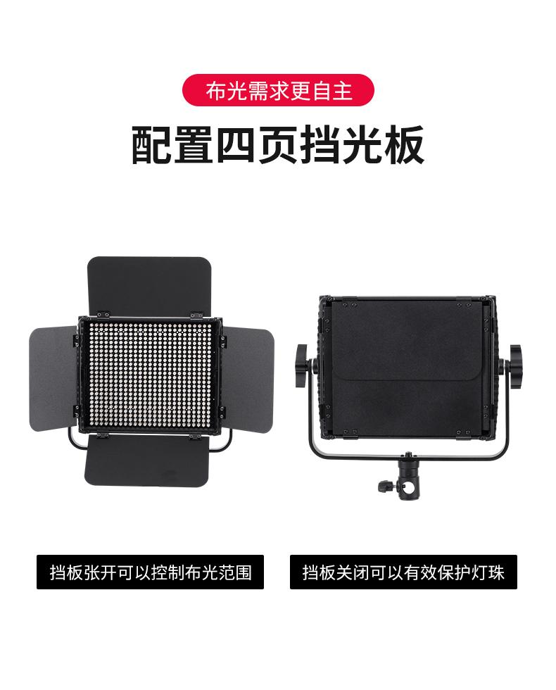 Tolifo图立方LED补光灯HS-600MB(图15)