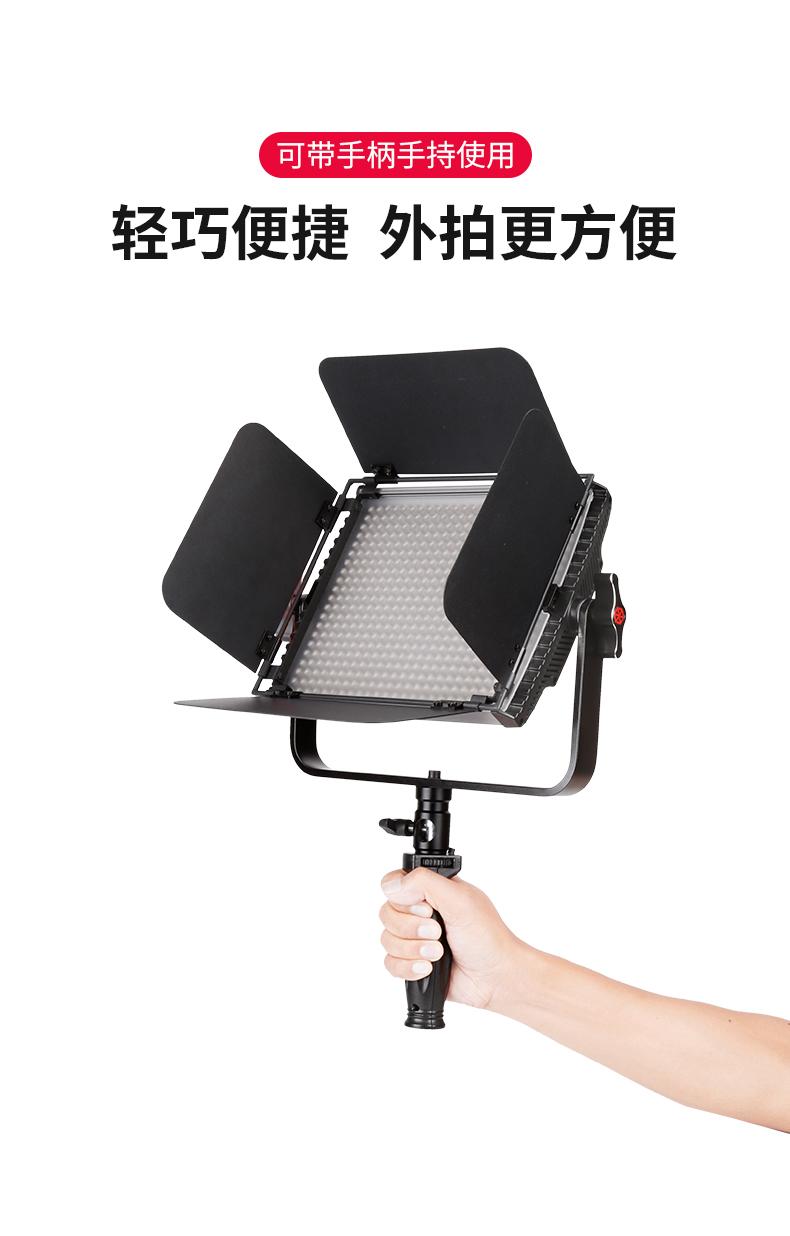 Tolifo图立方LED补光灯HS-600MB(图17)
