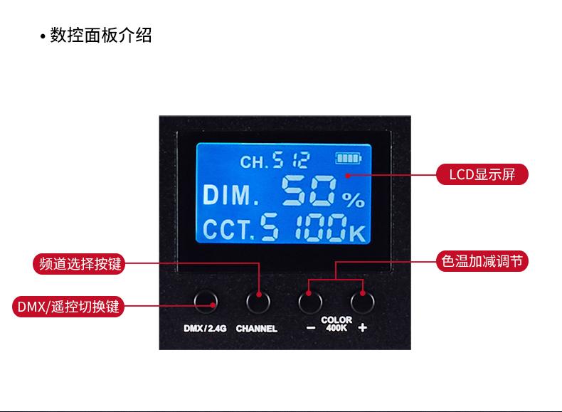 Tolifo图立方LED补光灯R-S120(图18)