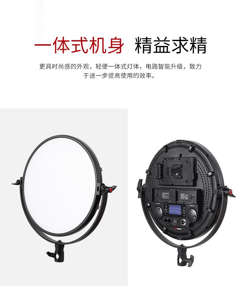 Tolifo图立方LED补光灯R-S60B(图11)