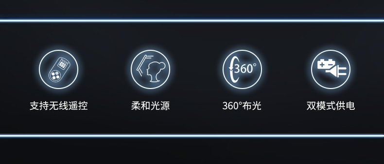Tolifo图立方LED补光灯R-S60B(图3)