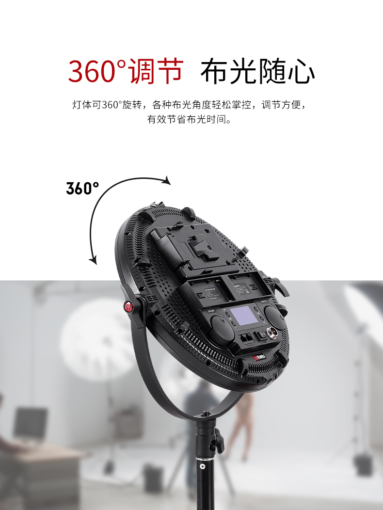 Tolifo图立方LED补光灯R-S60B(图7)