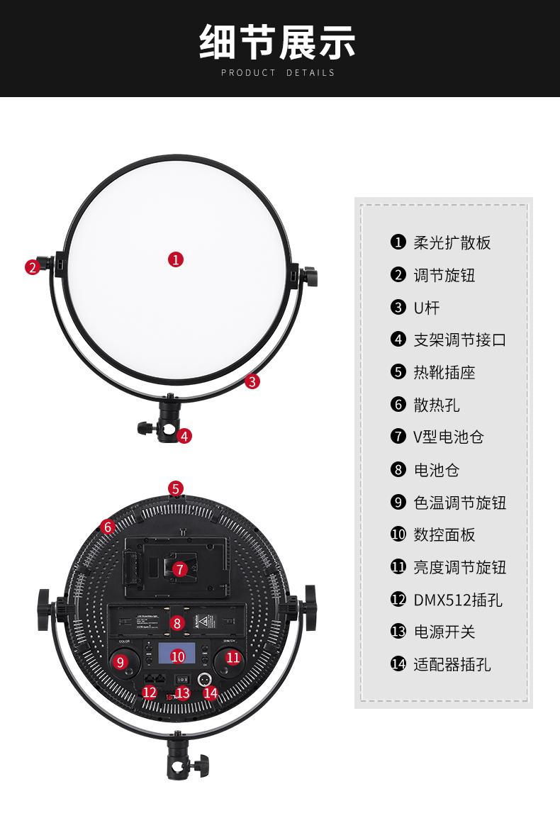Tolifo图立方LED补光灯R-S60B(图17)